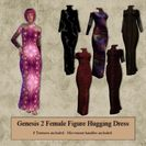 Genesis 2 Female Figure Hugging Dress